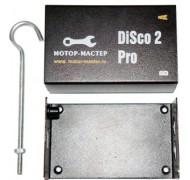 Металлический корпус осциллографа Диско-2