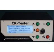 Прибор для диагностики и тестирования форсунок Common Rail CR Tester.PR4
